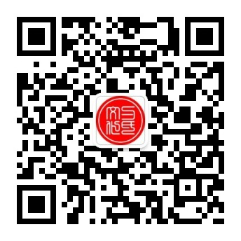 qrcode_for_gh_f2f8305195ad_344 - 副本.jpg