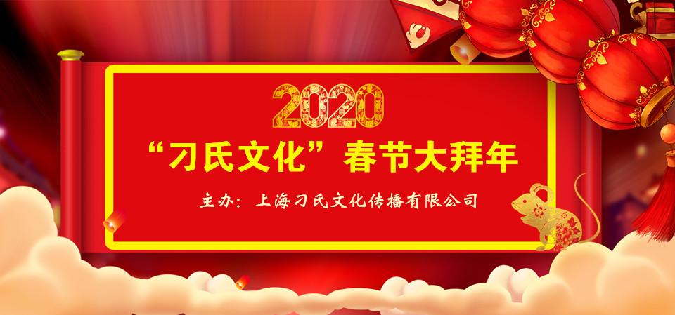微信图片_20200102165526.jpg